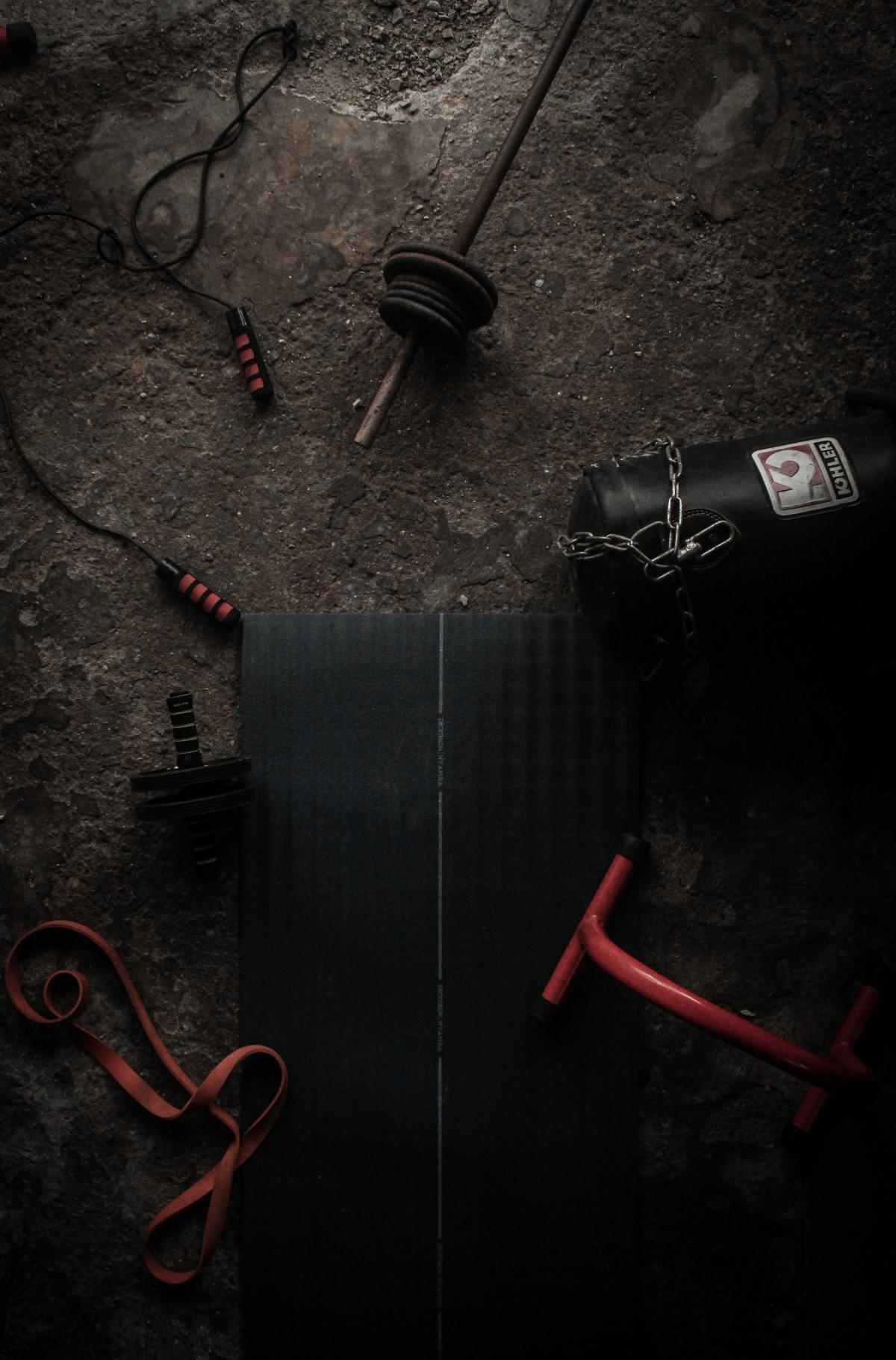 athomeworkoutequipment